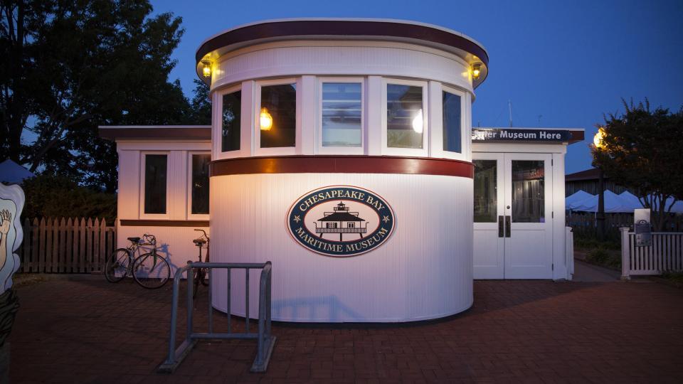 Chesapeake Bay Maritime Museum at night