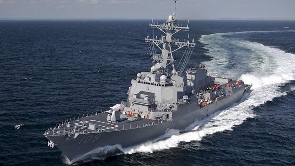 USS Jason Dunham DDG-109