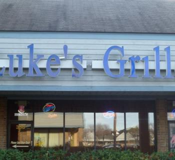 Luke's Grille exterior view Photo