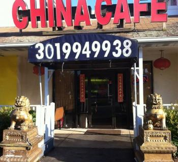 China Cafe entrance Photo