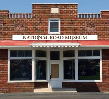 National Road Museum exterior view Photo