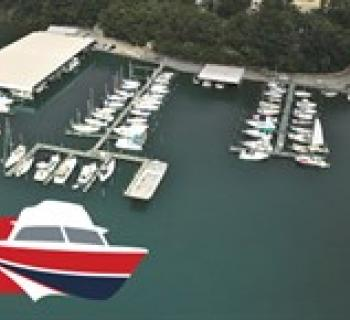 Worton Creek Marina, LLC Photo