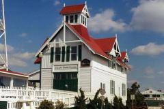 Ocean City Lifesaving Museum