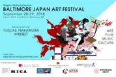 Baltimore Japan Art Festival Logo