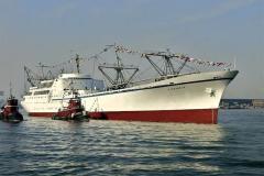 Nuclear Ship