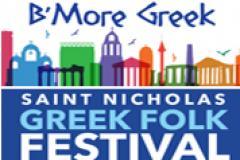 St. Nicholas Greek Folk Festival Logo