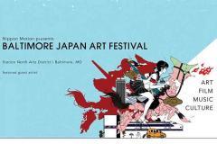 Baltimore Japan Art Festival poster